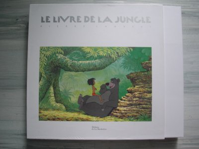 Le livre de la jungle de PIERRE LAMBERT